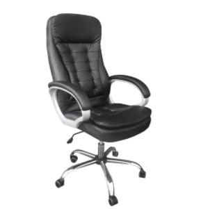 Modelo 3 - Cadeira Kennedy da AT.HOME