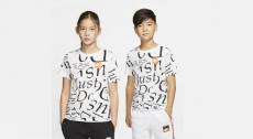 Descontos Nike em categoria Infantil com até 45% OFF
