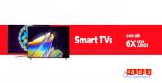 Descontos Saldão da Informática em TVs: até 42% OFF