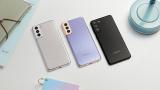 Samsung lança Galaxy S21 com tecnologia 5G na China