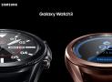 Samsung foi a terceira maior marca de smartwatch em 2020