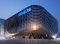 A Samsung manteve a liderança na Europa em 2020