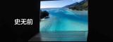 Samsung Display quer popularizar tela OLED de 90 Hz em laptops